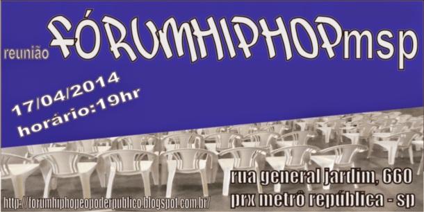 Reunião do Fórum HipHop msp